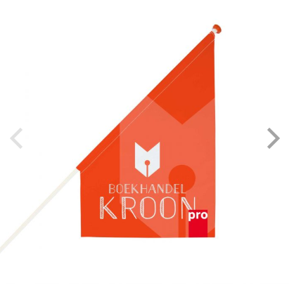 Kioskvlag-Corporateprint.png